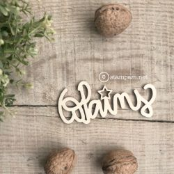 Wooden words - COPAINS - Stampam