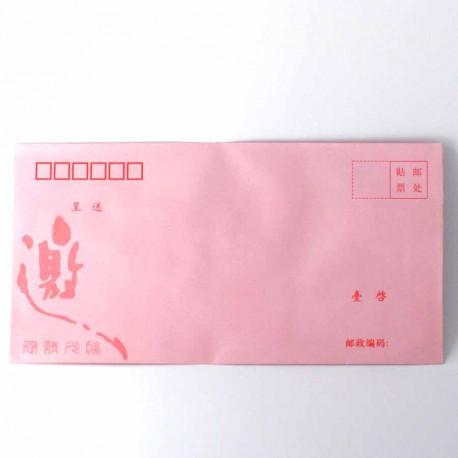Enveloppe chinoise rose