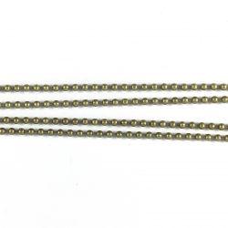 Ball chain D 2mm grey