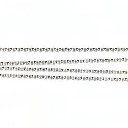 Ball chain D 2mm nickel